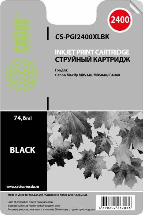 Cactus CS-PGI2400XLBK, Black картридж струйный для Canon MAXIFY iB4040/МВ5040/МВ5340CS-PGI2400XLBKКартридж Cactus CS-PGI2400XLBK для струйных принтеров Canon MAXIFY iB4040/МВ5040/МВ5340. Расходные материалы Cactus для печати максимизируют характеристики принтера. Обеспечивают повышенную четкость изображения и плавность переходов оттенков и полутонов, позволяют отображать мельчайшие детали изображения. Обеспечивают надежное качество печати.