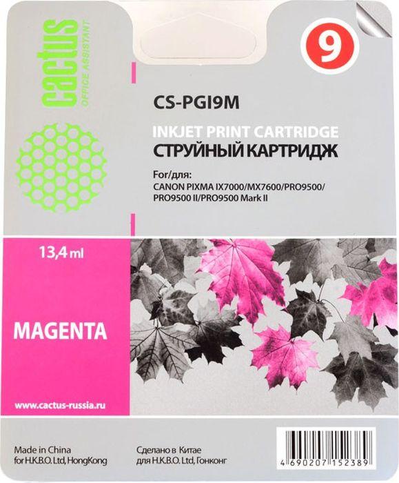 Cactus CS-PGI9M, Magenta картридж струйный для Canon Pixma PRO9000 MarkII/ PRO9500CS-PGI9MКартридж Cactus CS-PGI9M для струйных принтеров Canon Pixma PRO9000 MarkII/PRO9500/PRO9500. Расходные материалы Cactus для печати максимизируют характеристики принтера. Обеспечивают повышенную четкость изображения и плавность переходов оттенков и полутонов, позволяют отображать мельчайшие детали изображения. Обеспечивают надежное качество печати.