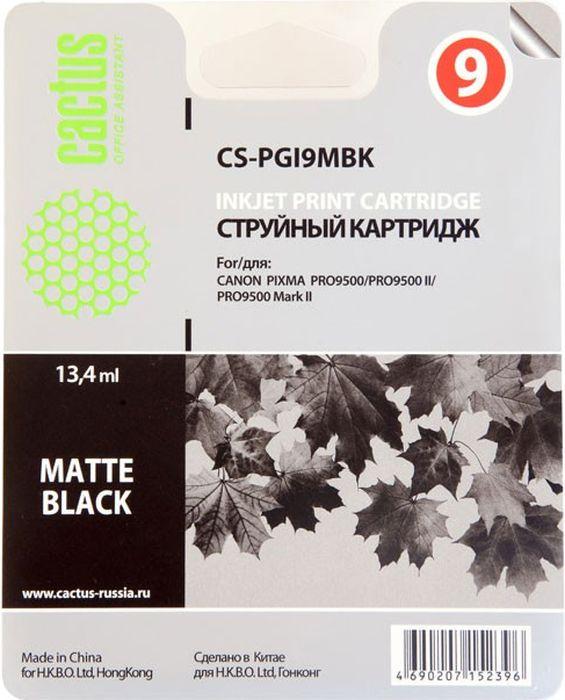 Cactus CS-PGI9MBK, Matte Black картридж струйный для Canon Pixma PRO9000 Mark II/PRO9500CS-PGI9MBKКартридж Cactus CS-PGI9MBK для струйных принтеров Canon Pixma PRO9000 MarkII/PRO9500/PRO9500. Расходные материалы Cactus для печати максимизируют характеристики принтера. Обеспечивают повышенную четкость изображения и плавность переходов оттенков и полутонов, позволяют отображать мельчайшие детали изображения. Обеспечивают надежное качество печати.