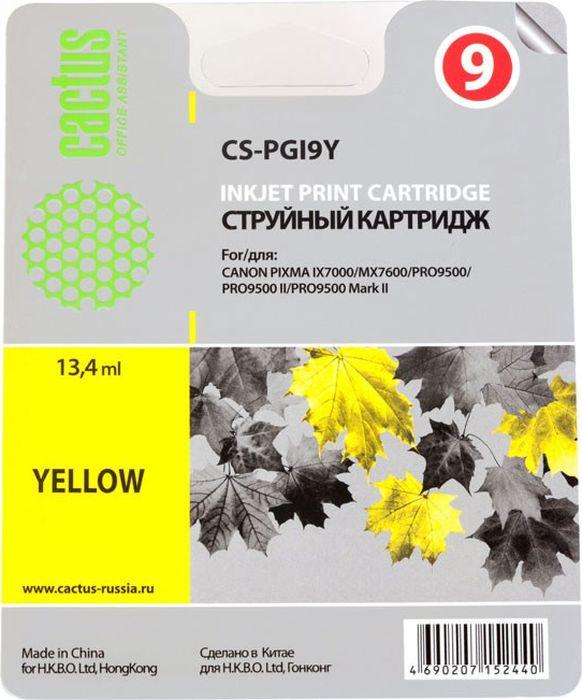 Cactus CS-PGI9Y, Yellow картридж струйный для Canon Pixma PRO9000 MarkII/PRO9500CS-PGI9YКартридж Cactus CS-PGI9Y для струйных принтеров Canon Pixma PRO9000 MarkII/PRO9500/PRO9500. Расходные материалы Cactus для печати максимизируют характеристики принтера. Обеспечивают повышенную четкость изображения и плавность переходов оттенков и полутонов, позволяют отображать мельчайшие детали изображения. Обеспечивают надежное качество печати.