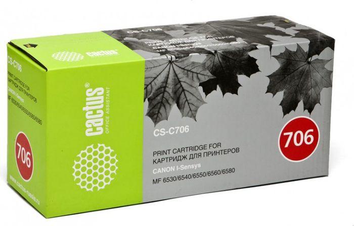 Cactus CS-C706, Black тонер-картридж для Canon MF6530/6540/6550/6580CS-C706Тонер-картридж Cactus CS-C706 для лазерных принтеров Canon MF6530/6540/6550/6580. Расходные материалы Cactus для лазерной печати максимизируют характеристики принтера. Обеспечивают повышенную чёткость чёрного текста и плавность переходов оттенков серого цвета и полутонов, позволяют отображать мельчайшие детали изображения. Гарантируют надежное качество печати.