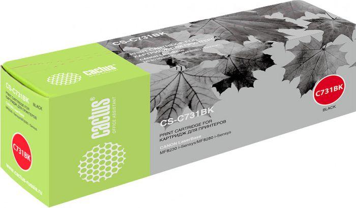 Cactus CS-C731BK, Black тонер-картридж для Canon LB i-Sensys MF8230/MF8280CS-C731BKТонер-картридж Cactus CS-C731BK для лазерных принтеров Canon LB i-Sensys MF8230/MF8280. Расходные материалы Cactus для лазерной печати максимизируют характеристики принтера. Обеспечивают повышенную чёткость чёрного текста и плавность переходов оттенков серого цвета и полутонов, позволяют отображать мельчайшие детали изображения. Гарантируют надежное качество печати.