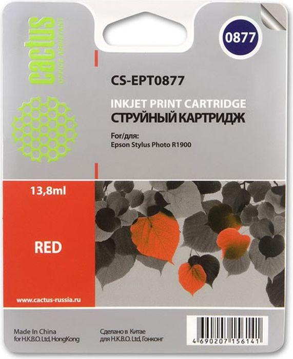 Cactus CS-EPT0877, Red картридж струйный для Epson Stylus Photo R1900CS-EPT0877Картридж CS-EPT0877 для струйных принтеров Epson Stylus Photo R1900. Расходные материалы Cactus для печати максимизируют характеристики принтера. Обеспечивают повышенную четкость изображения и плавность переходов оттенков и полутонов, позволяют отображать мельчайшие детали изображения. Обеспечивают надежное качество печати.