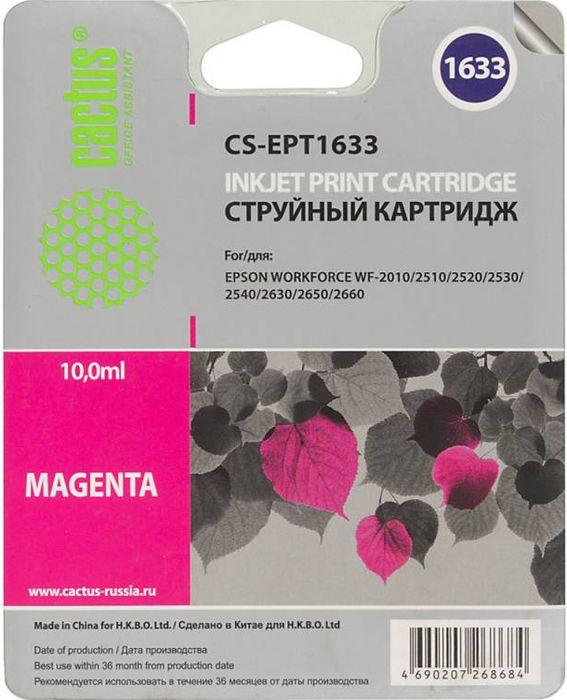 Cactus CS-EPT1633, Magenta картридж струйный для Epson WF-2010/2510/2520/2530/2540/2630/2650/2660CS-EPT1633Картридж Cactus CS-EPT1633 для струйных принтеров Epson WF-2010/2510/2520/2530/2540/2630/2650/2660. Расходные материалы Cactus для печати максимизируют характеристики принтера. Обеспечивают повышенную четкость изображения и плавность переходов оттенков и полутонов, позволяют отображать мельчайшие детали изображения. Обеспечивают надежное качество печати.