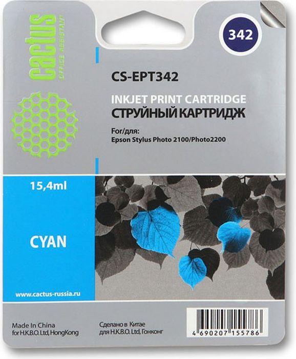 Cactus CS-EPT342, Cyan картридж струйный для Epson Stylus Photo 2100