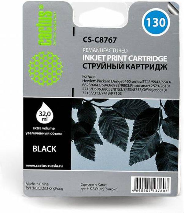 Cactus CS-C8767 №130, Black картридж струйный для HP Deskjet 460series/5743/6543/9803/2573/D5063/8053/6313/7213/K7103CS-C8767Черный струйный картридж Cactus CS-C8767 №130 предназначен для моделей: HP Deskjet 460 series/5743/5943/6543/6623/6843/6943/6983/9803; Photosmart 2573/2613/ 2713/D5063/8053/8153/8453/8753; Officejet 6313/7213/7313/7413/K7103.