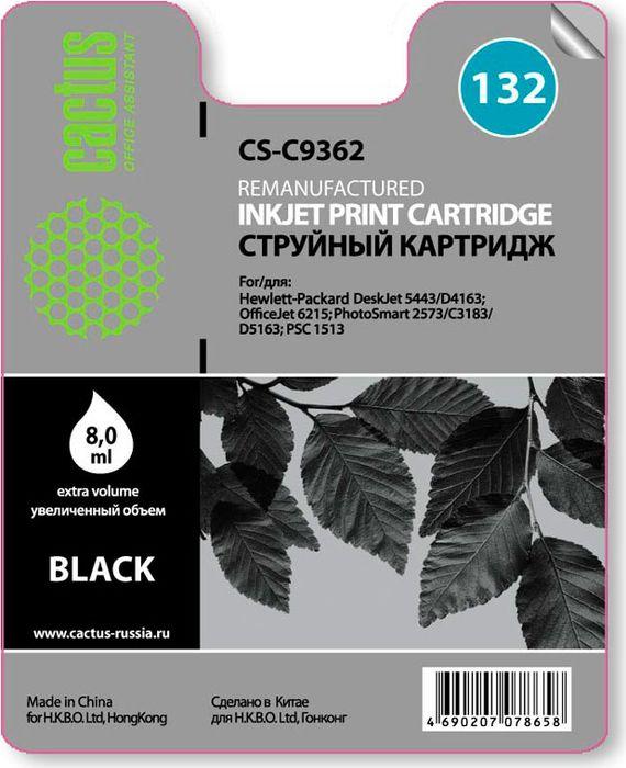 Cactus CS-C9362 №132, Black картридж струйный для HP DJ 5443/D4163/DJ 6215/PS 2573/C3183/D5163/PSC 1513CS-C9362Картридж Cactus CS-C9362 №132 для струйных принтеров HP DJ 5443/D4163/DJ 6215/PS 2573/C3183/D5163/PSC 1513. Расходные материалы Cactus для печати максимизируют характеристики принтера. Обеспечивают повышенную четкость изображения и плавность переходов оттенков и полутонов, позволяют отображать мельчайшие детали изображения. Обеспечивают надежное качество печати.