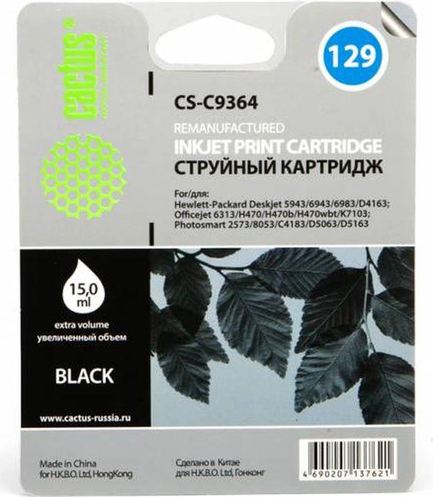 Cactus CS-C9364 №129, Black картридж струйный для HP PS 8053/8753/5943/2573/DJ 5900seriesCS-C9364Картридж Cactus CS-C9364 №129 для струйных принтеров HP PS 8053/8753/5943/2573/DJ 5900series. Расходные материалы Cactus для печати максимизируют характеристики принтера. Обеспечивают повышенную четкость изображения и плавность переходов оттенков и полутонов, позволяют отображать мельчайшие детали изображения. Обеспечивают надежное качество печати.