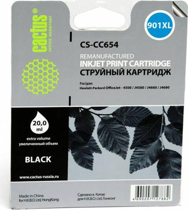 Cactus CS-CC654 №901, Black картридж струйный для HP OfficeJet 4500/J4580/J4660/J4680CS-CC654Картридж Cactus CS-CC654 №901 для струйных принтеров HP OfficeJet 4500/J4580/J4660/J4680. Расходные материалы Cactus для печати максимизируют характеристики принтера. Обеспечивают повышенную четкость изображения и плавность переходов оттенков и полутонов, позволяют отображать мельчайшие детали изображения. Обеспечивают надежное качество печати.