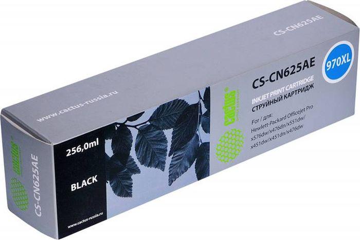 Cactus CS-CN625AE №970XL, Black картридж струйный для HP OfficeJet Pro X476dw/X576dw/X451dwCS-CN625AEКартридж Cactus CS-CN625AE №970XL для струйных принтеров HP OfficeJet Pro. Картриджи Cactus для струйной печати максимизируют характеристики принтера и гарантируют надежное качество печати. Они позволяют добиться качественной печати цветных фотографий, листовок, буклетов, рекламных материалов, при этом заметно снизив затраты на расходные материалы.