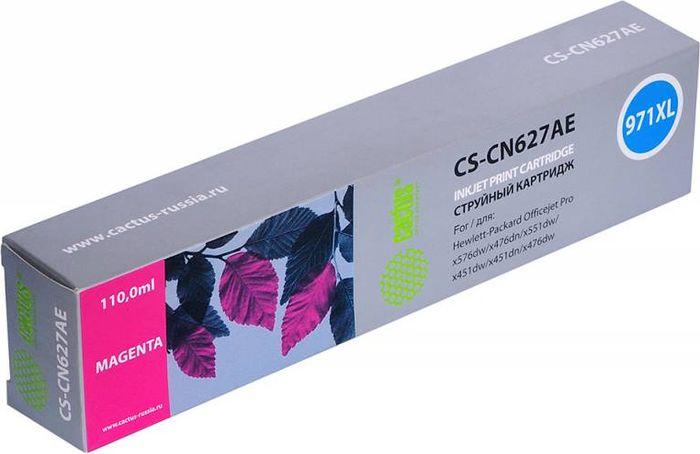 Cactus CS-CN627AE №971XL, Magenta картридж струйный для HP OfficeJet Pro X476dw/X576dw/X451dwCS-CN627AEКартридж струйный Cactus CS-CN627AE №971XL пурпурный для принтеров HP OfficeJet Pro X476dw/X576dw/X451dw. Расходные материалы Cactus для печати максимизируют характеристики принтера. Обеспечивают повышенную четкость изображения и плавность переходов оттенков и полутонов, позволяют отображать мельчайшие детали изображения. Обеспечивают надежное качество печати.