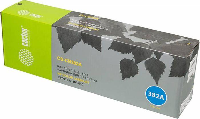 Cactus CS-CB382A, Yellow тонер-картридж для HP CLJ CM6030/CM6040/CP6015CS-CB382AТонер-картридж Cactus CS-CB382A для лазерных принтеров HP CLJ CP6015X/6015XH/6015DE. Расходные материалы Cactus для лазерной печати максимизируют характеристики принтера. Обеспечивают повышенную чёткость чёрного текста и плавность переходов оттенков серого цвета и полутонов, позволяют отображать мельчайшие детали изображения. Гарантируют надежное качество печати.