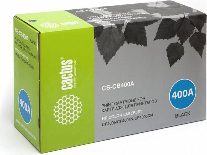 Cactus CS-CB400A, Black тонер-картридж для HP CLJ CP4005CS-CB400AТонер-картридж Cactus CS-CB400A для лазерных принтеров HP CLJ CP4005. Расходные материалы Cactus для лазерной печати максимизируют характеристики принтера. Обеспечивают повышенную чёткость чёрного текста и плавность переходов оттенков серого цвета и полутонов, позволяют отображать мельчайшие детали изображения. Гарантируют надежное качество печати.