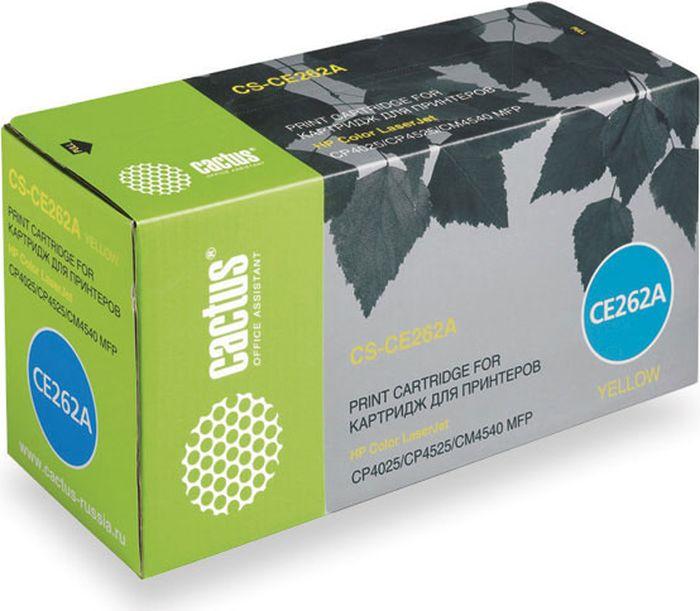 Cactus CS-CE262A, Yellow тонер-картридж для HP LJ CP4025/CP4525/CM4540CS-CE262AТонер-картридж Cactus CS-CE262A для лазерных принтеров HP LJ CP4025/CP4525/CM4540. Расходные материалы Cactus для лазерной печати максимизируют характеристики принтера. Обеспечивают повышенную чёткость чёрного текста и плавность переходов оттенков серого цвета и полутонов, позволяют отображать мельчайшие детали изображения. Гарантируют надежное качество печати.