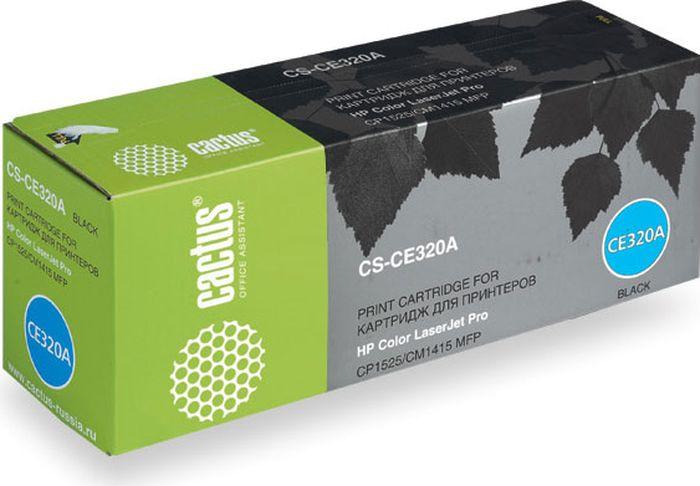 Cactus CS-CE320A, Black тонер-картридж для HP LJ CP1525CS-CE320AТонер-картридж Cactus CS-CE320A для лазерных принтеров HP LJ CP1525. Расходные материалы Cactus для лазерной печати максимизируют характеристики принтера. Обеспечивают повышенную чёткость чёрного текста и плавность переходов оттенков серого цвета и полутонов, позволяют отображать мельчайшие детали изображения. Гарантируют надежное качество печати.
