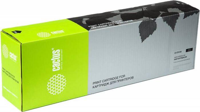Cactus CS-CF310A, Black тонер-картридж для HP CLJ Ent M855CS-CF310AТонер-картридж Cactus CS-CF310A для лазерных принтеров HP CLJ Ent M855. Расходные материалы Cactus для лазерной печати максимизируют характеристики принтера. Обеспечивают повышенную чёткость чёрного текста и плавность переходов оттенков серого цвета и полутонов, позволяют отображать мельчайшие детали изображения. Гарантируют надежное качество печати.