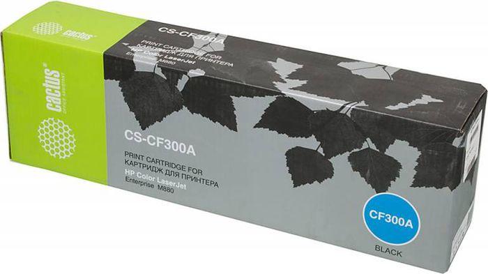 Cactus CS-CF300A, Black тонер-картридж для HP CLJ Ent M880CS-CF300AТонер-картридж Cactus CS-CF300A для лазерных принтеров Xerox WorkCentre PE220. Расходные материалы Cactus для лазерной печати максимизируют характеристики принтера. Обеспечивают повышенную чёткость чёрного текста и плавность переходов оттенков серого цвета и полутонов, позволяют отображать мельчайшие детали изображения. Гарантируют надежное качество печати.