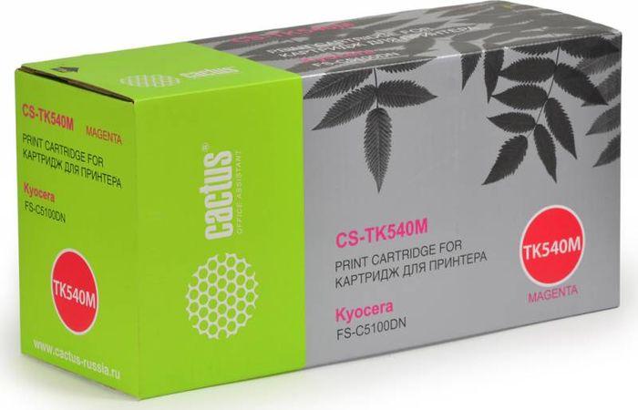 Cactus CS-TK540М, Magenta тонер-картридж для Kyocera FS-C5100DNCS-TK540МТонер-картридж Cactus CS-TK540М для лазерных принтеров Kyocera FS-C5100DN. Расходные материалы Cactus для лазерной печати максимизируют характеристики принтера. Обеспечивают повышенную чёткость чёрного текста и плавность переходов оттенков серого цвета и полутонов, позволяют отображать мельчайшие детали изображения. Гарантируют надежное качество печати.
