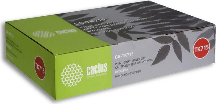 Cactus CS-TK715, Black тонер-картридж для Kyocera Mita KM 3050/4050/5050CS-TK715Тонер-картридж Cactus CS-TK715 для лазерных принтеров Kyocera Mita KM 3050/4050/5050.Расходные материалы Cactus для лазерной печати максимизируют характеристики принтера. Обеспечивают повышенную чёткость чёрного текста и плавность переходов оттенков серого цвета и полутонов, позволяют отображать мельчайшие детали изображения. Гарантируют надежное качество печати.