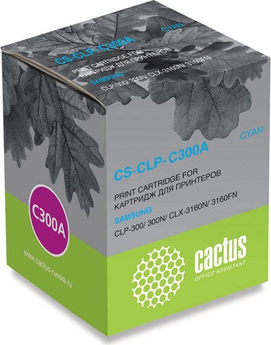 Cactus CS-CLP-C300A, Cyan тонер-картридж для Samsung CLP-300/300N/CLX-3160N/3160FNCS-CLP-C300AТонер-картридж Cactus CS-CLP-C300A для лазерных принтеров Samsung CLP-300/300N/CLX-3160N/3160FN. Расходные материалы Cactus для лазерной печати максимизируют характеристики принтера. Обеспечивают повышенную чёткость чёрного текста и плавность переходов оттенков серого цвета и полутонов, позволяют отображать мельчайшие детали изображения. Гарантируют надежное качество печати.