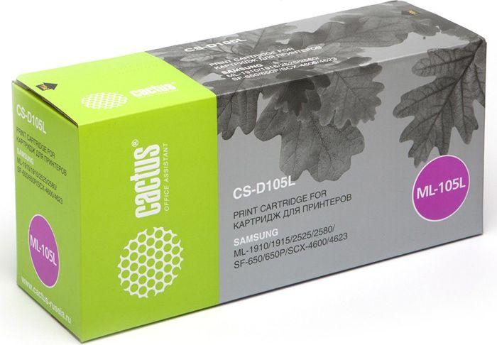 Cactus CS-D105L, Black тонер-картридж для Samsung ML-1910/1915/2525/2580/SCX-4600/4623/SF-650/650PCS-D105LТонер-картридж Cactus CS-D105L для лазерных принтеров Samsung ML-1910, 1915, 2525, 2580, SCX-4600, 4623, SF-650, 650P Расходные материалы Cactus для лазерной печати максимизируют характеристики принтера. Обеспечивают повышенную чёткость чёрного текста и плавность переходов оттенков серого цвета и полутонов, позволяют отображать мельчайшие детали изображения. Гарантируют надежное качество печати.