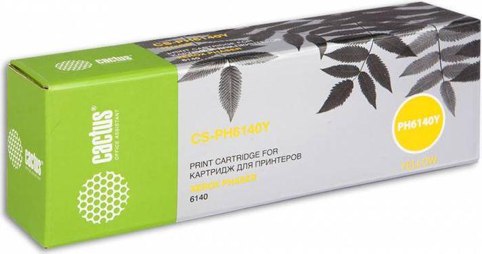 Cactus CS-PH6140Y 106R01483, Yellow тонер-картридж для Xerox Phaser 6140CS-PH6140YТонер-картридж Cactus CS-PH6140Y 106R01483 для лазерных принтеров Xerox Phaser 6140.Расходные материалы Cactus для лазерной печати максимизируют характеристики принтера. Обеспечивают повышенную чёткость чёрного текста и плавность переходов оттенков серого цвета и полутонов, позволяют отображать мельчайшие детали изображения. Гарантируют надежное качество печати.