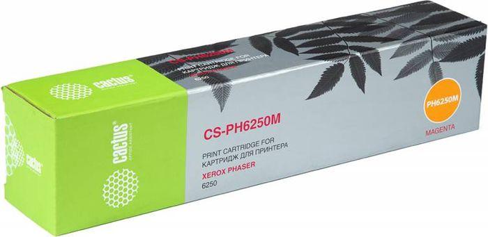 Cactus CS-PH6250M 106R00669, Magenta тонер-картридж для Xerox Phaser 6250CS-PH6250MТонер-картридж Cactus CS-PH6250M 106R00669 для лазерных принтеров Xerox Phaser 6250. Расходные материалы Cactus для лазерной печати максимизируют характеристики принтера. Обеспечивают повышенную чёткость чёрного текста и плавность переходов оттенков серого цвета и полутонов, позволяют отображать мельчайшие детали изображения. Гарантируют надежное качество печати.