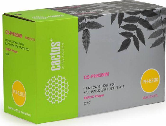 Cactus CS-PH6280M 106R01401, Magenta тонер-картридж для Xerox Phaser 6280CS-PH6280MТонер-картридж Cactus CS-PH6280M 106R01401 для лазерных принтеров Xerox Phaser 6280. Расходные материалы Cactus для лазерной печати максимизируют характеристики принтера. Обеспечивают повышенную чёткость чёрного текста и плавность переходов оттенков серого цвета и полутонов, позволяют отображать мельчайшие детали изображения. Гарантируют надежное качество печати.
