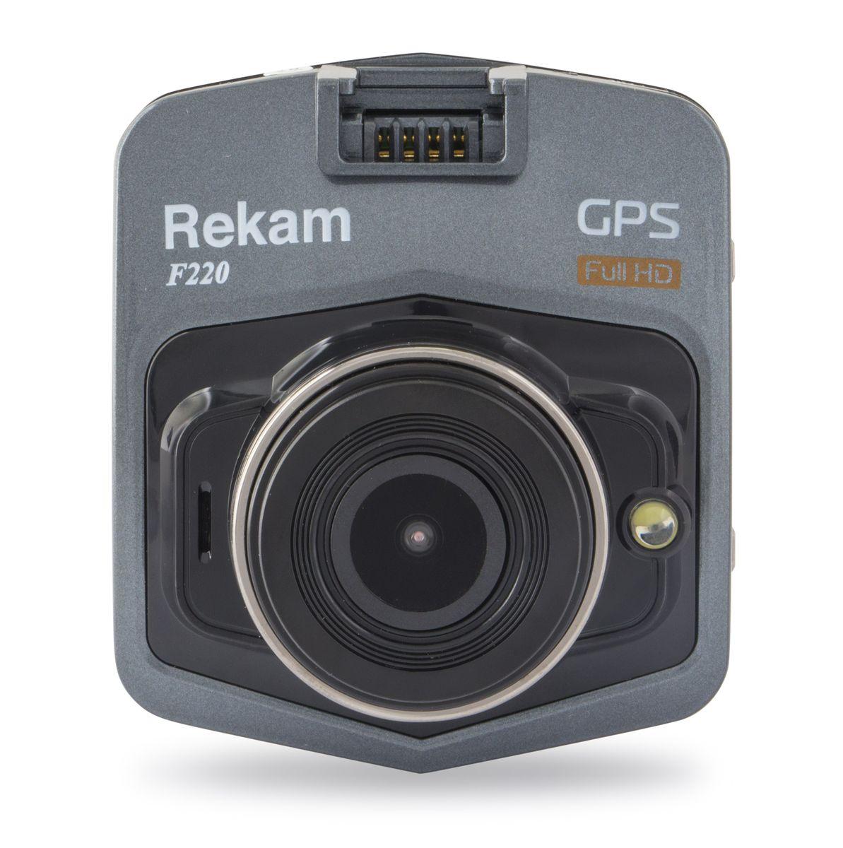 Rekam F220, Black автомобильный видеорегистратор2603000003Rekam F220 является высокопроизводительным автомобильным видеорегистратором, способным вести запись дорожных событий в формате Full HD (1920x1080).Камера имеет 2-мегапиксельный CMOS-сенсор, объектив с четырёхслойными линзами (4G) и угол обзора 140°. Rekam F220 оснащен GPS-приёмником, интегрированным в автомобильный держатель. Способен записывать и отображать на 2.4 – дюймовом ЖК-дисплее информацию о скорости и координатах, а также дату и время. Предусмотрена возможность сделать не просто отдельное фото, но и серию снимков с разрешением до 5 Мп. Видеорегистратор оборудован 3-х осевым датчиком ускорения и датчиком движения. В корпус встроены: динамик, микрофон и Li-polimer аккумулятор, ёмкостью 140 мАч.