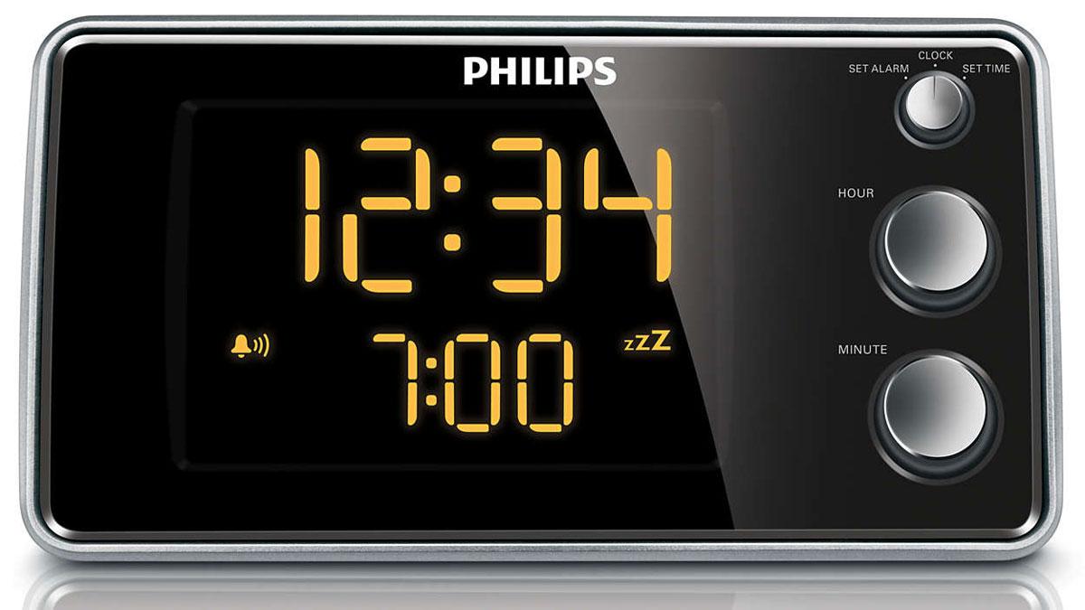 Philips AJ3551/12 радио будильникAJ3551/12Просыпайтесь под вашу любимую радиостанцию или под зуммерПросыпайтесь под свою любимую радиостанцию или ностальгический звонок будильника. Просто установите будильник на радиочасах Philips AJ3551/12 в режим включения последней прослушиваемой станции или в режим звонка. В установленное время радиочасы Philips автоматически включат эту радиостанцию или сигнал.Мягкий будильник для приятного пробужденияНачните ваш день с легкого пробуждения под постепенно нарастающую громкость будильника. Обычные сигналы будильника с предварительно установленной громкостью либо слишком тихие, чтобы разбудить вас, либо настолько громкие, что заставляют вас резко вскакивать. Просыпайтесь под вашу любимую музыку, радиостанцию или звуковой сигнал. Громкость сигнала Спокойного будильника постепенно нарастает с довольно низкой до достаточно высокой, чтобы мягко будить вас.Цифровой тюнер с предустановками для дополнительного удобстваПросто настройте необходимую станцию, а затем нажмите и удерживайте кнопку Preset (Предустановка), чтобы сохранить частоту. Благодаря функции сохранения предустановленных радиостанций можно быстро получить доступ к любимой радиостанции, не настраивая ее вручную каждый раз.Настройка яркости дисплея для удобства просмотраРегулируемая яркость дисплея позволяет настраивать дисплей в соответствии с необходимостью.Удобная установка часов и будильника без лишних инструкцийУстановка времени и будильника настолько проста, что не требует никаких инструкций и руководств. Для установки просто нажимайте кнопки на экране радиочасов Philips AJ3551/12.Большой дисплей для удобства просмотраБольшой дисплей позволяет с удобством просматривать информацию. Теперь можно без труда увидеть время или настройки будильника даже на расстоянии. Идеально подходит для людей в преклонном возрасте и людей со слабым зрением.Настраиваемый таймер выключает радиоприемник в установленное времяВремя воспроизведения радиоприемника можно с легкостью настроить, уст