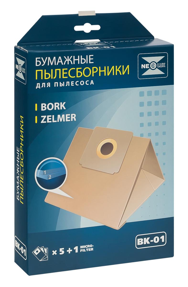 Neolux BK-01 бумажный пылесборник (5 шт) + микрофильтрBK-01Пылесборники Neolux BK-01 предназначены для пылесосов Bork, Zelmer. Изготовлены из двухслойной фильтровальной бумаги. Обеспечивают идеальное качество уборки. В комплект входит универсальный фильтр защиты двигателя размером 125х195 мм.