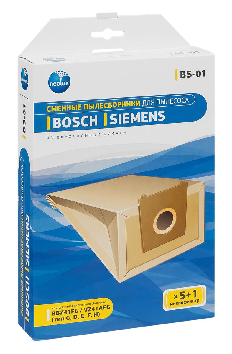 Neolux BS-01 бумажный пылесборник (5 шт) + микрофильтрBS-01Пылесборники Neolux BS-01 предназначены для пылесосов Bosch, Siemens, Karcher.Изготовлены из двухслойной фильтровальной бумаги. Обеспечивают идеальное качество уборки.В комплект входит универсальный фильтр защиты двигателя размером 125х195 мм.