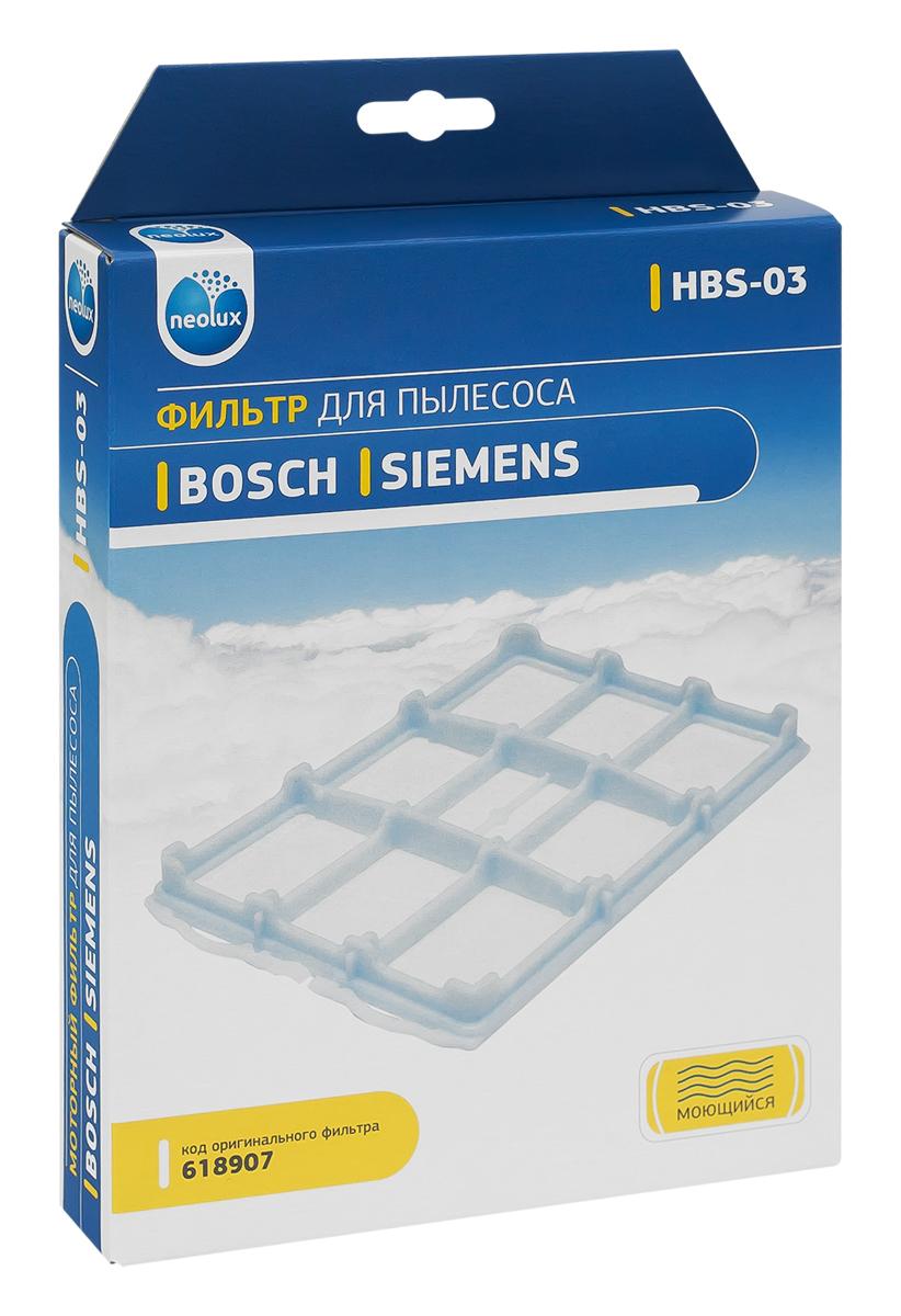 Neolux HBS-03 моторный фильтр для пылесоса BoschHBS-03Моторный фильтр Neolux HBS-03 предназначен для пылесосов Bosch, Siemens. Обладает высочайшей степенью фильтрации, задерживает 99,5% пыли. Благодаря специальным свойствам фильтрующего материала, фильтр улавливает мельчайшие частицы, позволяя очищать воздух от пыльцы, микроорганизмов, бактерий и пылевых клещей. Предотвращает попадание пыли в механическую часть пылесоса, тем самым продлевая срок службы пылесоса и сохраняют чистоту воздуха.Совместимые модели:Bosch: BSA, BSA2, BSA3, BSA5, BSD, BSD2, BSD3, BSG4, BSG6, BSC 7, BSC8, BSGL2, BSGL4, BSGL5, BSGMOVESiemens: VS04, VS06, VS07, VS08, VSZ3, VSZ4, VSZ5, VSZ6.
