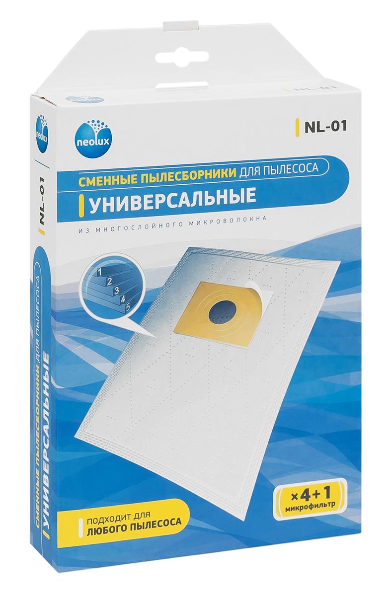 Neolux NL-01 пылесборник из пятислойного микроволокна (4 шт) + микрофильтрNL-01Пылесборники Neolux NL-01 являются универсальными и предназначены для использования в большинстве моделей и марок пылесосов в том случае, если нет возможности подобрать для них оригинальные пылесборники. Изготовлены из пятислойного микроволокна и содержат 2 слоя Meltblown, которые и являются основными фильтрующими элементами. Задерживают 99,9 % пыли, идеальны для людей, страдающих аллергией. Не боятся случайного попадания влаги и острых предметов. Служат в 1,5 раза дольше бумажных пылесборников. Продлевают срок службы двигателя пылесоса. Сокращают время уборки за счет сохранения мощности двигателя пылесоса. В комплект входит универсальный фильтр защиты двигателя размером 125х195 мм.