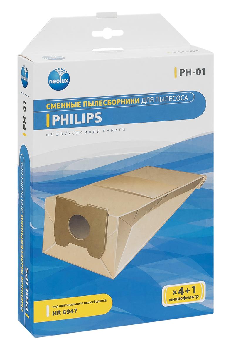 Neolux PH-01 бумажный пылесборник (5 шт) + микрофильтрPH-01Пылесборники Neolux PH-01 ( ориг. код Athena/HR 6947) предназначены для пылесосов Philips. Изготовлены из двухслойной фильтровальной бумаги. Обеспечивают идеальное качество уборки.В комплект входит универсальный фильтр защиты двигателя размером 125х195 мм.