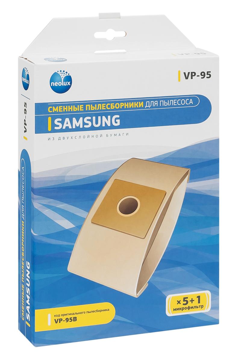 Neolux VP-95 бумажный пылесборник (5 шт) + микрофильтрVP-95Пылесборники Neolux VP-95 предназначены для пылесосов SAMSUNG. Изготовлены из двухслойной фильтровальной бумаги. Обеспечивают идеальное качество уборки. В комплект входит универсальный фильтр защиты двигателя размером 125х195 мм.