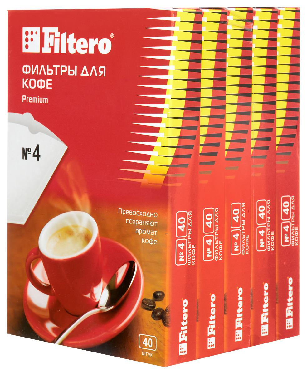 Filtero Premium №4 комплект фильтров для кофеварок, 200 шт4/200Бумажные одноразовые фильтры Filtero Premium №4 предназначены для кофеварок капельного типа на 10-12 чашек. Превосходно сохраняют аромат и оригинальный вкус кофе. Фильтры высочайшего качества, абсолютно белые, выполнены по всем стандартам.
