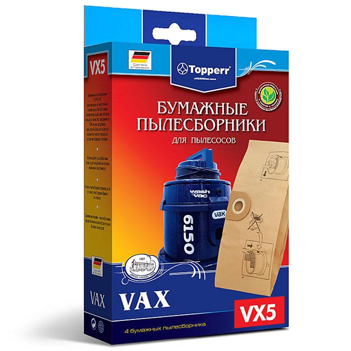 Topperr VX 5 фильтр для пылесосов Vax, 4 шт1035Бумажные пылесборники Topperr VX 5 для пылесосов VAX изготовлены из экологически чистой двухслойной бумаги, соответствующей европейскому стандарту качества, задерживают 99% пыли, продлевая срок службы пылесоса, сохраняют чистоту воздуха и устраняют вредные бактерии. Модели и серии пылесосов: VAX: 101 - 121, 221 - 223, 1000 - 2300, Powa 4000, 4100, Rapide 5100 - 5120, Rapide Plus 5130 - 5150, Wash&Vac 6131 - 6151, Pet Vax 6140; 1700
