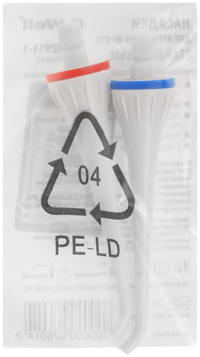 B.Well Насадки для ирригатора WI-911 Стандартные NZ911-1NZ911-1Насадки для ирригатора B.Well WI-911 тщательно очищают межзубные промежутки от бактерий и частиц пищи, а также эффективно массируют десны. Они также подходят для очистки зубных протезов, имплантов, коронок и брекет-систем. Насадка устанавливается в соответствующее углубление основного блока ирригатора. Для извлечения насадки нажмите на кнопку извлечения насадки и потяните ее вверх. Рекомендуется заменять каждые 6 месяцев. В комплект входят 2 насадки.