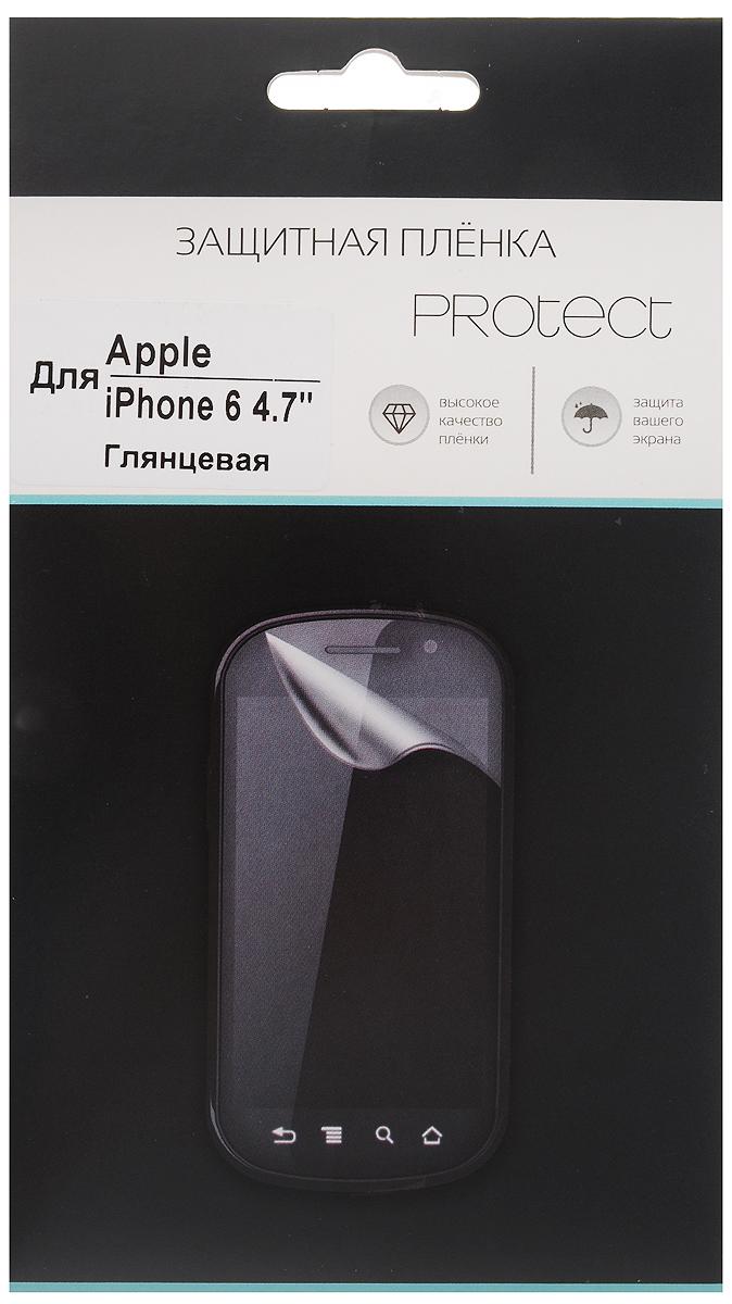 Protect защитная пленка для Apple iPhone 6, глянцевая30293Защитная пленка Protect для Apple iPhone 6 предохранит дисплей от пыли, царапин, потертостей и сколов. Пленка обладает повышенной стойкостью к механическим воздействиям, оставаясь при этом полностью прозрачной.