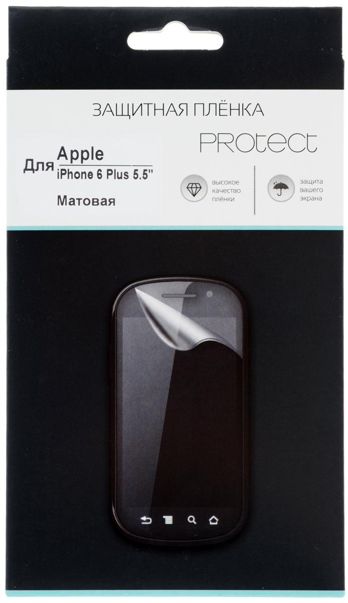 Protect защитная пленка для Apple iPhone 6 Plus/6s Plus, матовая31201Защитная пленка Protect предохранит дисплей Apple iPhone 6 Plus/6s Plus от пыли, царапин, потертостей и сколов. Пленка обладает повышенной стойкостью к механическим воздействиям, оставаясь при этом полностью прозрачной. Она практически незаметна на экране гаджета и сохраняет все характеристики цветопередачи и чувствительности сенсора.