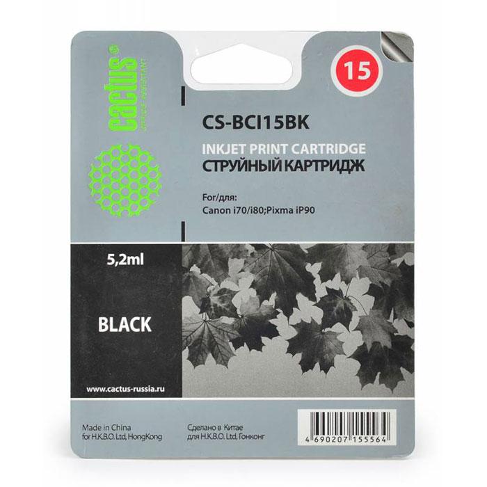 Cactus CS-BCI15BK, Black картридж струйный для Canon BJ-I70