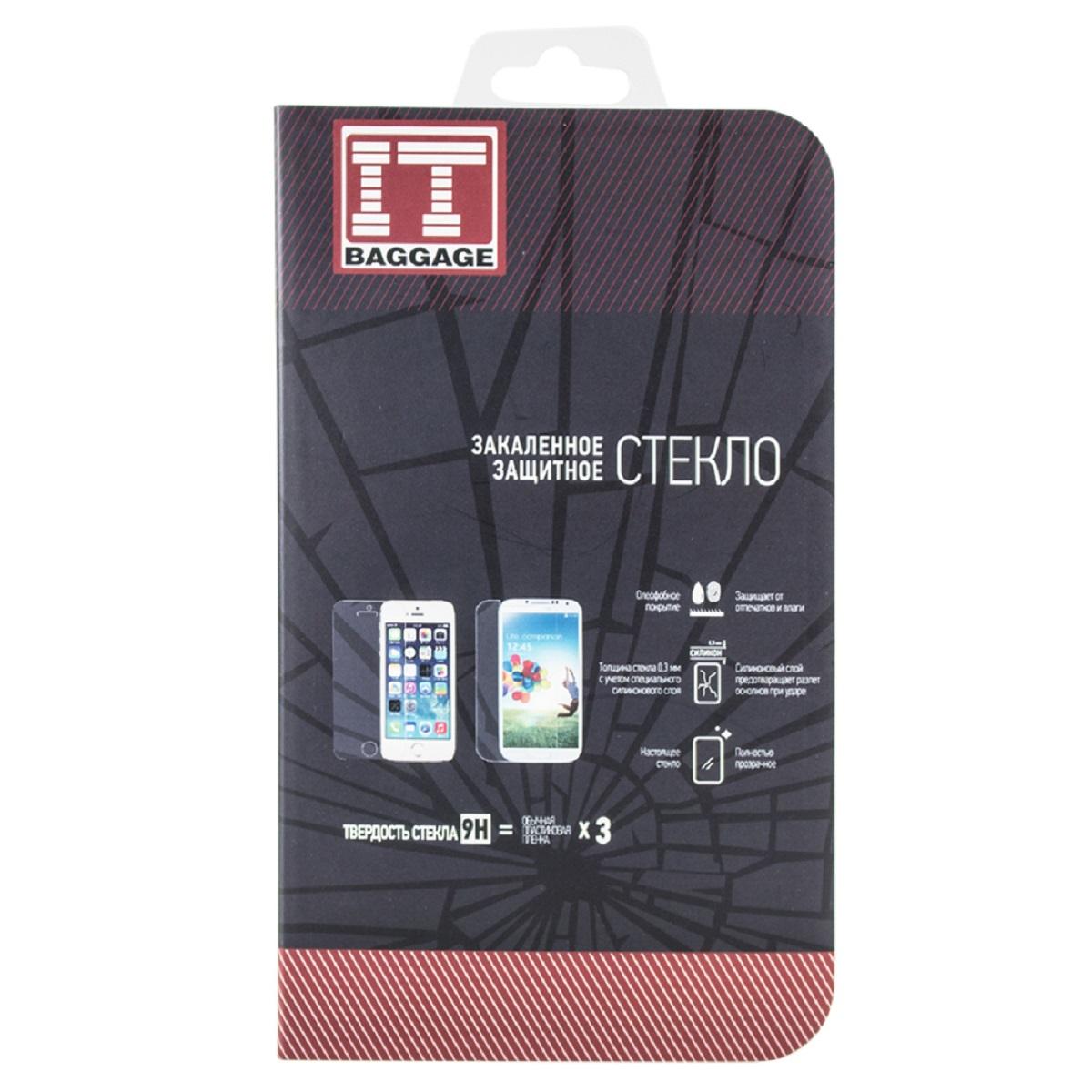 IT Baggage защитное стекло для Meizu MX6ITMZMX6GЗакаленное стекло IT Baggage для Meizu MX6 - это самый верный способ защитить экран от повреждений и загрязнений. Обладает высочайшим уровнем прозрачности и совершенно не влияет на отклик экранного сенсора и качество изображения. Препятствует появлению отпечатков и пятен. Удалить следы жира и косметики с поверхности аксессуара не составить ни какого труда.Характеристики защитного стекла делают его износостойким к таким механическим повреждениям, как царапины, сколы, потертости. При сильном ударе разбившееся стекло не разлетается на осколки, предохраняя вас от порезов, а экран устройства от повреждений.После снятия защитного стекла с поверхности дисплея, на нем не остаются повреждения, такие как потертости и царапины.