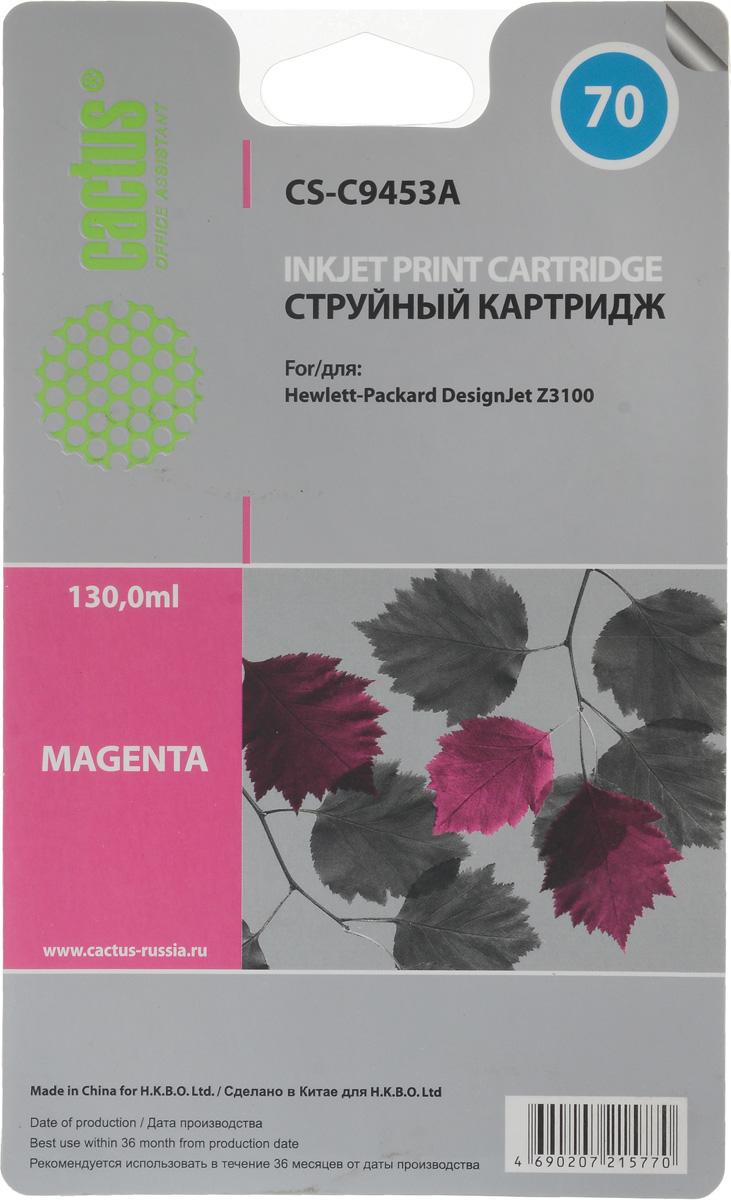 Cactus CS-C9453A №70, Magenta картридж струйный для HP DJ Z3100CS-C9453AКартридж Cactus CS-C9449A №70 для струйных принтеров HP DJ Z3100. Расходные материалы Cactus для струйной печати максимизируют характеристики принтера. Обеспечивают повышенную чёткость цвета и плавность переходов оттенков и полутонов, позволяют отображать мельчайшие детали изображения. Обеспечивают надежное качество печати.