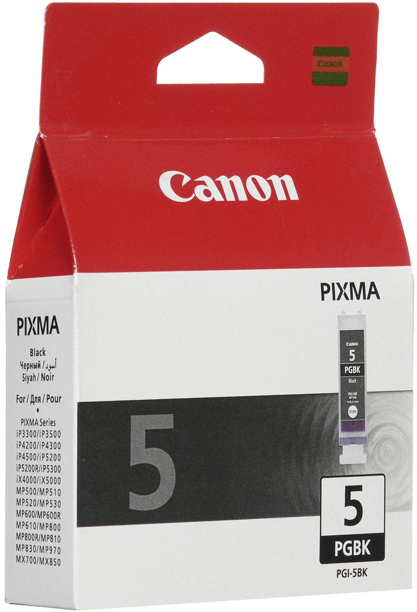 Canon PGI-5BK, Black картридж для струйных МФУ/принтеров0628B024Canon PGI-5BK - оригинальный струйный картридж Canon для принтеров и МФУ с черными пигментными чернилами.