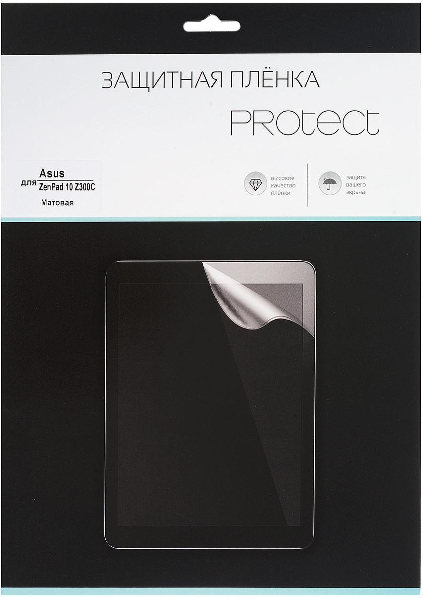 Protect защитная пленка для Asus ZenPad 10 Z300C, матовая21754Защитная пленка Protect предохранит дисплей Asus ZenPad 10 Z300C от пыли, царапин, потертостей и сколов. Пленка обладает повышенной стойкостью к механическим воздействиям, оставаясь при этом полностью прозрачной. Она практически незаметна на экране гаджета и сохраняет все характеристики цветопередачи и чувствительности сенсора.