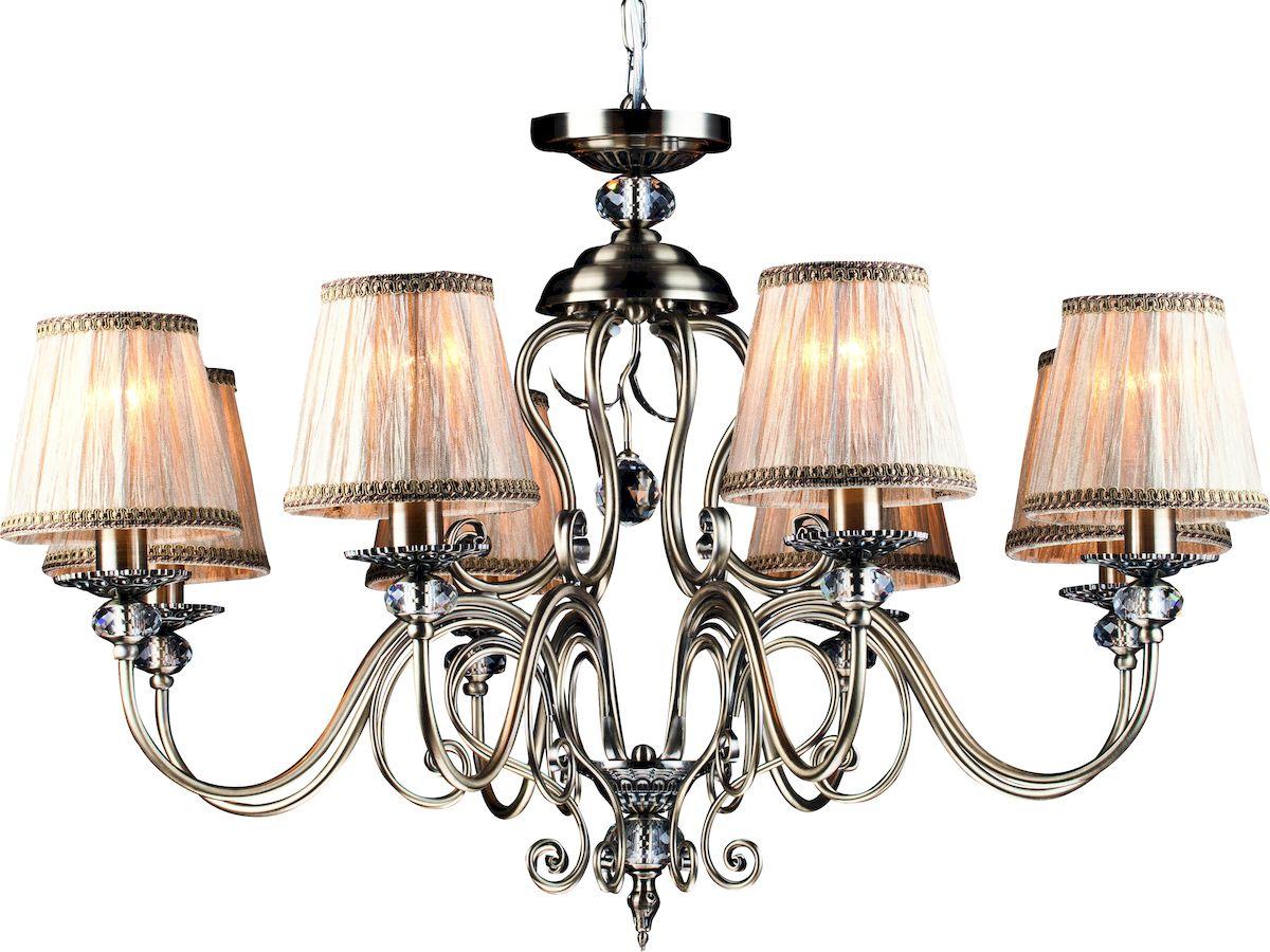 Светильник подвесной Arte Lamp CHARM A2083LM-8ABA2083LM-8AB