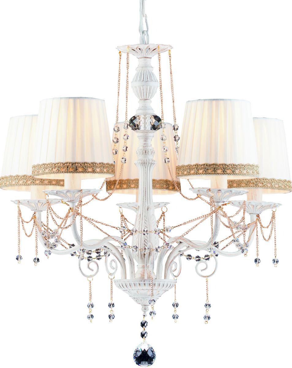 Светильник подвесной Arte Lamp SIERRA A3071LM-5WGA3071LM-5WG