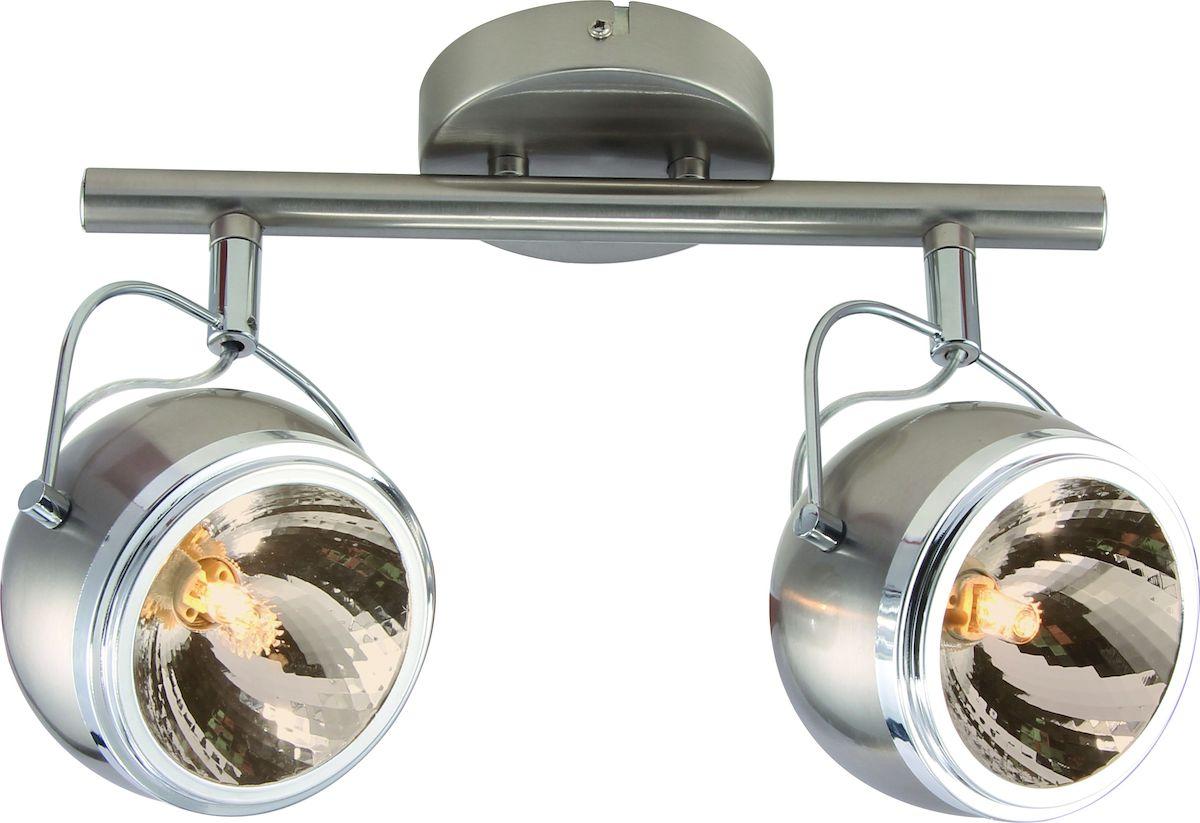 Светильник потолочный Arte Lamp ORBITER A4509PL-2SSA4509PL-2SS