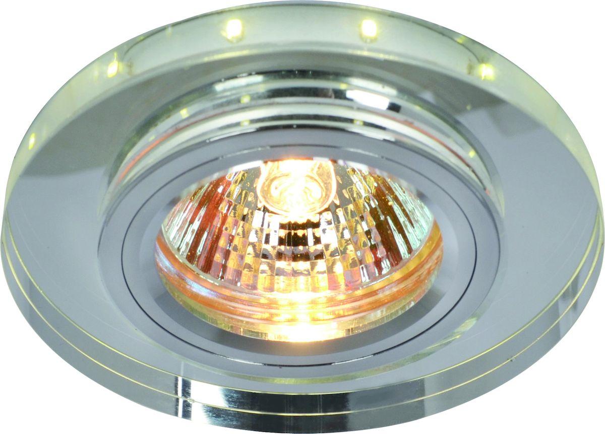 Светильник потолочный Arte Lamp WAGNER A5958PL-1CCA5958PL-1CC